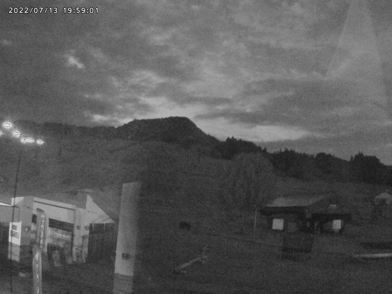 Cupid Valley Ski Webcam